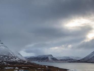 Beautiful Iceland and Life Changing Biotechnology